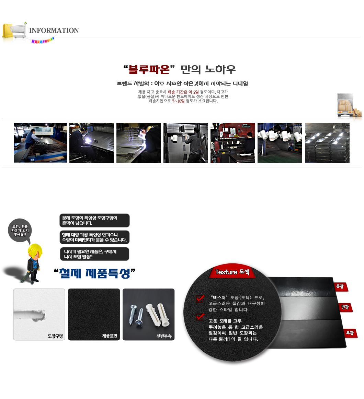 북앤드 - Owl Tree Book end 부엉이 - 블루파온, 38,000원, 독서용품, 북앤드